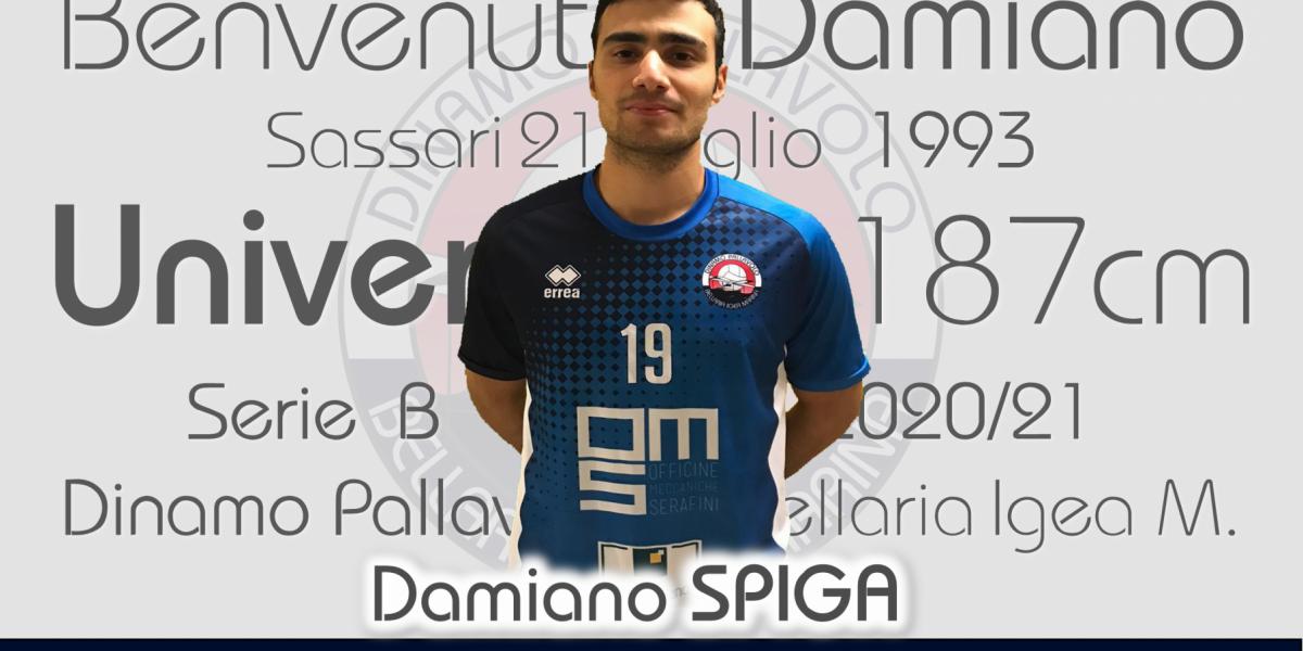 Serie B: Damiano Spiga nel roster della Dinamo